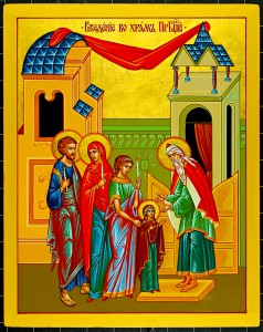 Entrance of the Most Holy Mother