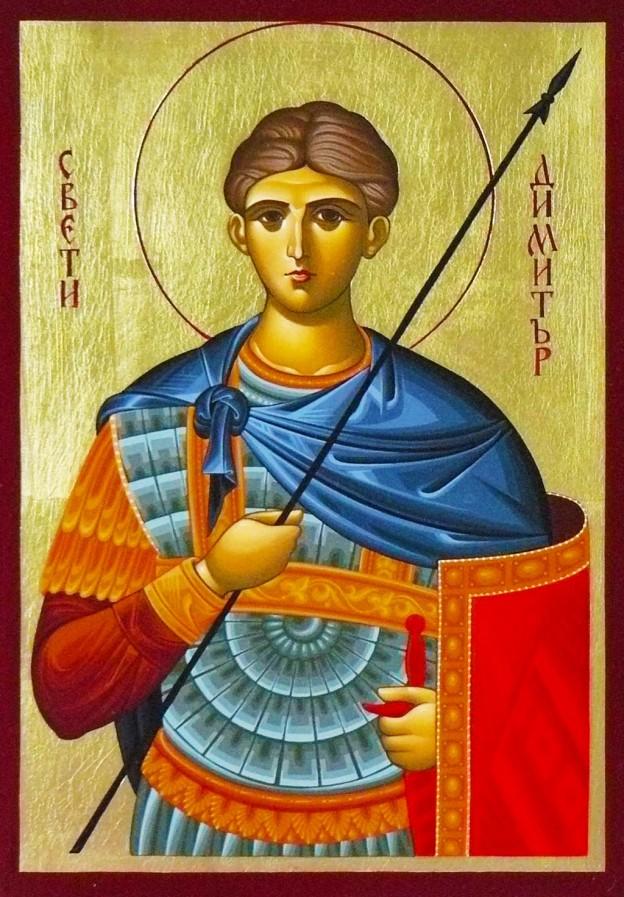 Iconography of Saint Demetrius
