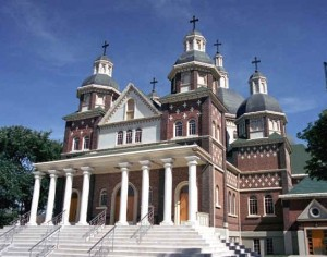 St. Josaphat Ukrainian Catholic Cathedral