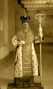 Blessed Bishop Martyr Nykyta Budka