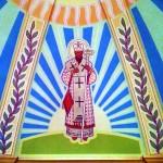 St. Josaphat Icon