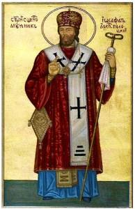 St. Josaphat, Archbishop & Martyr
