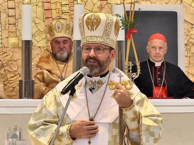 Beatitude Sviatoslav in Fatima