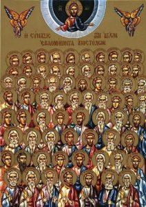The 70 Apostles