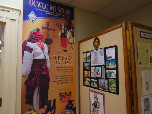 UCWLC Museum Entrance